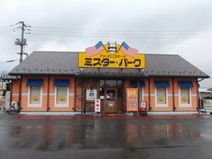 大東興産株式会社