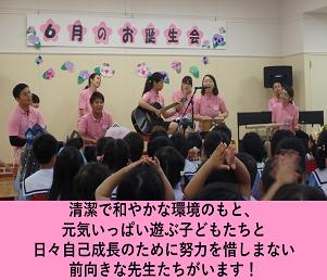 学校法人桜ヶ丘学園