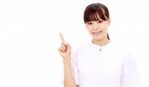 医療法人社団厚済会