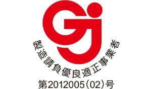 株式会社グロップジョイ 袋井・掛川オフィス