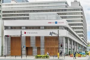 株式会社パソナライフケア(東京)