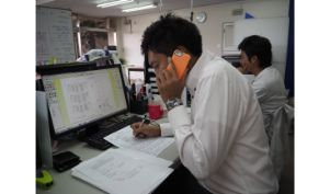木村登記測量事務所