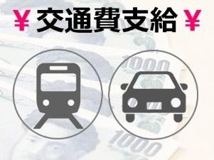 社会福祉法人 致遠会(桜町保育園)