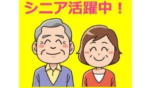 有限会社 吉田興産