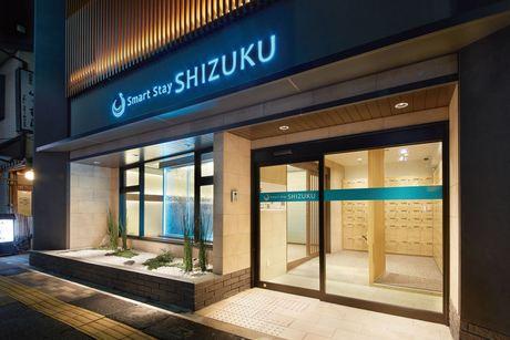 Smart Stay SHIZUKU(スマートステイシズク) 京都駅前店
