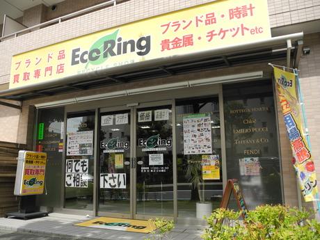 EcoRing エコリングセンター南店