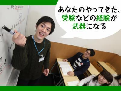 栄光ゼミナール 鶴瀬校