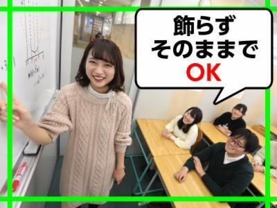 栄光ゼミナール 二俣川校