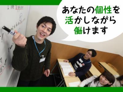 栄光ゼミナール 能見台校