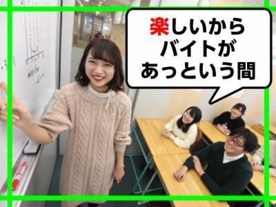 栄光ゼミナール 鶴間校