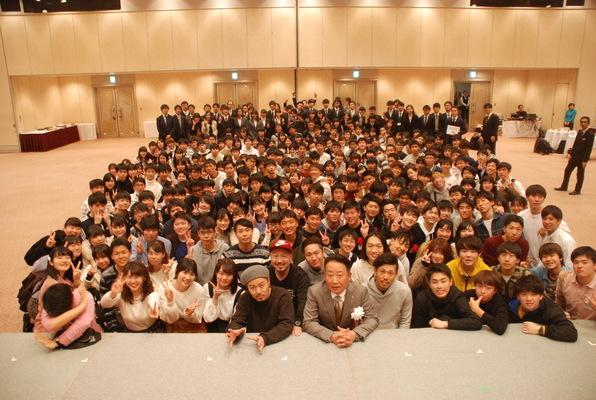 株式会社松尾学院