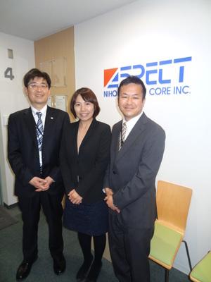日本アスペクトコア株式会社