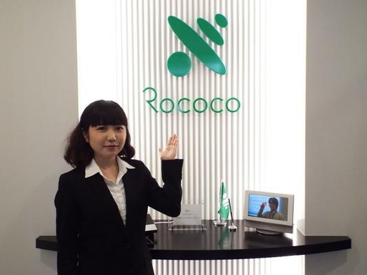 株式会社ロココ グローバルテクニカルセンター
