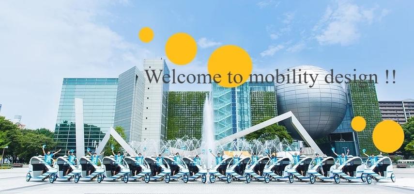 株式会社mobility design