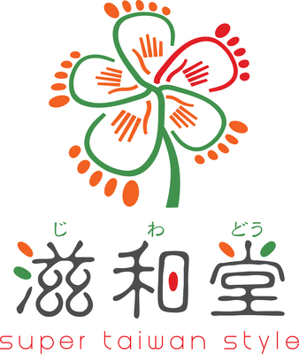 有限会社日本滋和堂