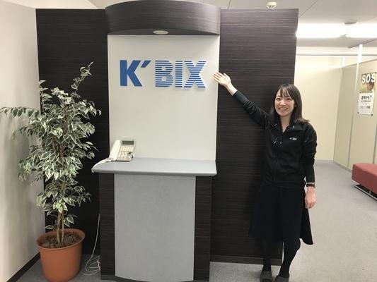 ケービックス西日本株式会社