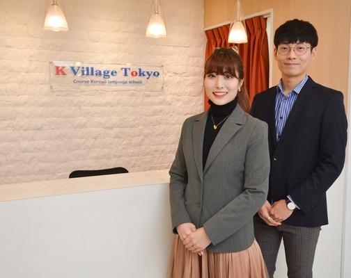 K Village Tokyo