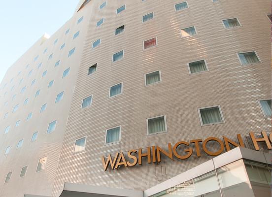 藤田観光株式会社 千葉ワシントンホテル
