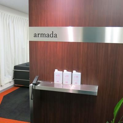 株式会社アルマダ