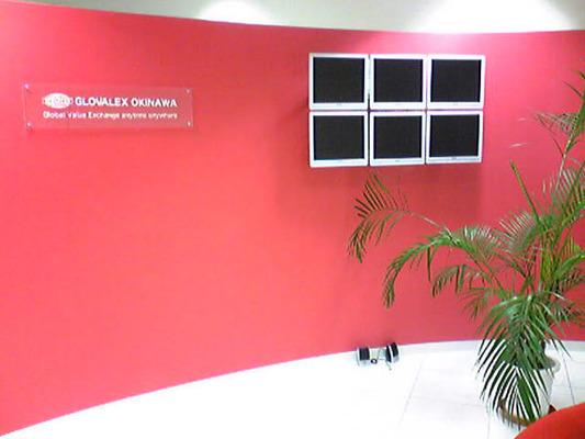グロヴァレックス沖縄株式会社