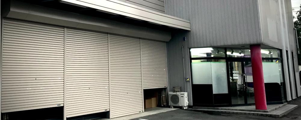 フォーストリングスジャパン合同会社