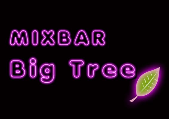 MixBar BigTree