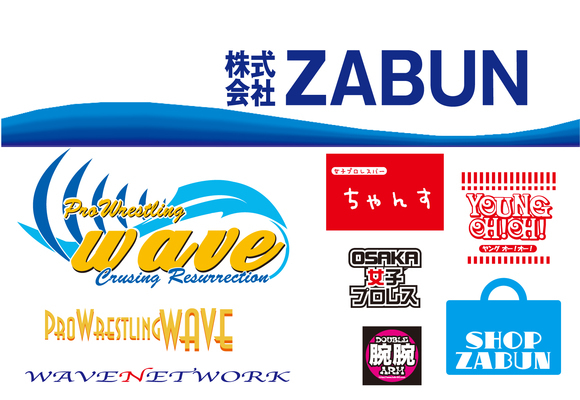 株式会社ZABUN