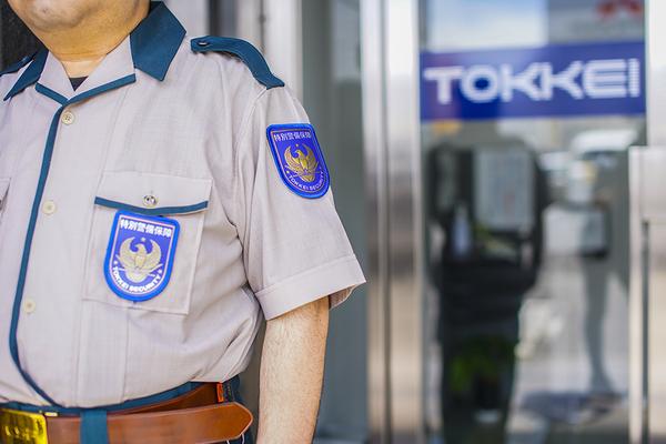 株式会社特別警備保障
