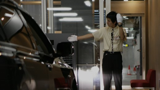 日本駐車場開発株式会社 仙台支社