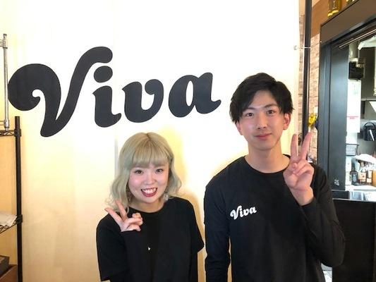 Viva 富山駅前店