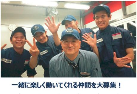 ENEOS 谷田部SS 株式会社ENEOSジェネレーションズ