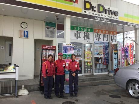ENEOS Dr.Drive 御成台SS 田中石油店