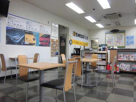 ENEOS サザン浦和店 関東菱油