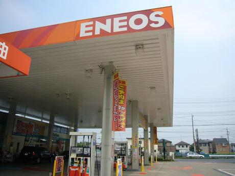 ENEOS Dr.DriveセルフR16南平野店 関東菱油