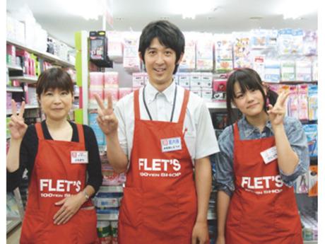 FLET'S(フレッツ) 久里浜