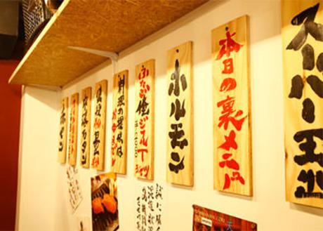 大阪焼肉・ホルモン ふたご 浦和店