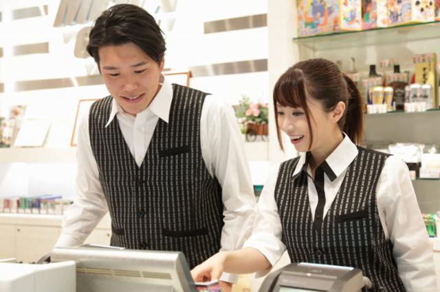 ガイア竜ヶ崎店