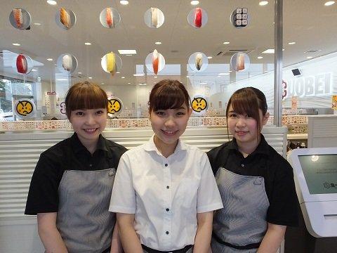 魚べい 龍ケ崎店