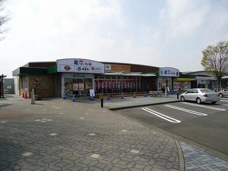 炙り家 日本坂PA下り線店