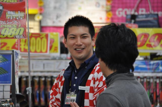 ゴルフパートナー 桜土浦インタ―練習場店