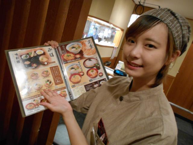 自家製麺 杵屋 鶴川マルシェ店