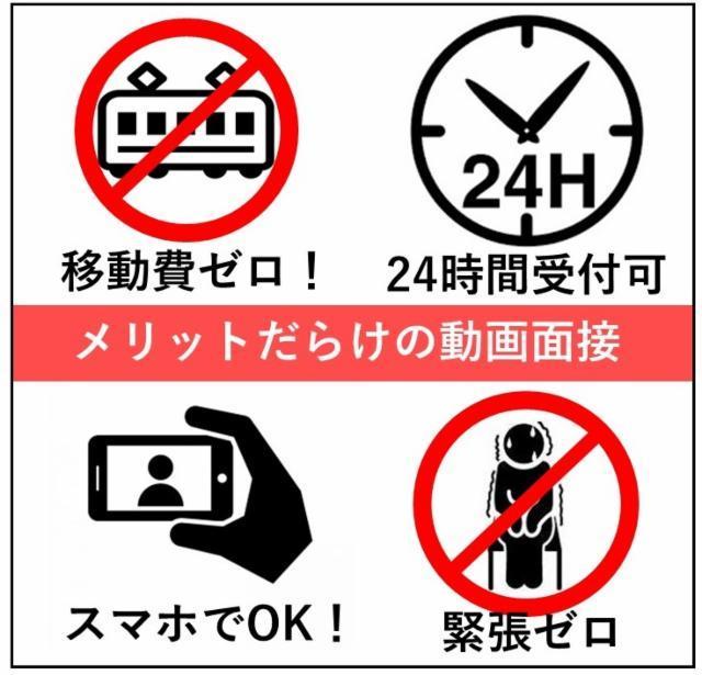 めん坊 京橋ツイン21店