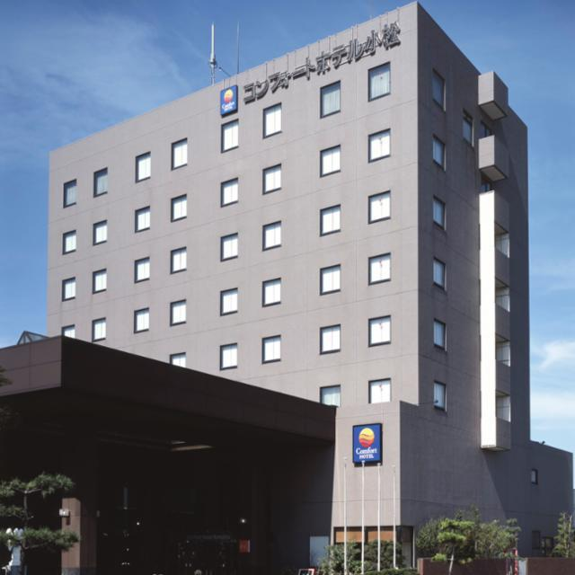 ホテルエコノ小松(株式会社グリーンズ)