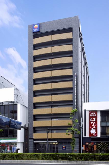 コンフォートホテル山形(株式会社グリーンズ)