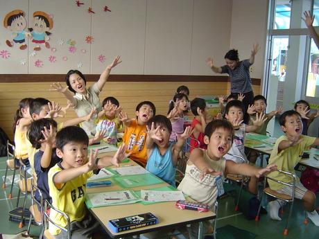 花まる学習会 所沢ひまわり幼稚園教室
