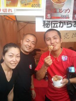 カフェ・レストラン 鶴橋らーめん食堂 鶴心 三井アウトレットパーク大阪鶴見店