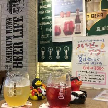 カフェ・レストラン TAP×TAP 神田店