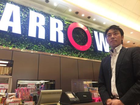 アローグループ ARROW香里園店