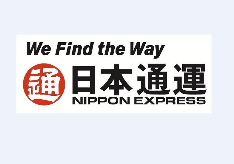 日本通運グループ企業 日通千葉貨物運送株式会社 茜浜事業所