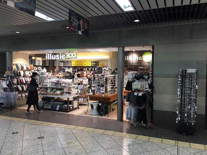 株式会社パレモ illusie300 イルーシサンマルマル 広島シャレオ地下街店